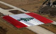 world's Largest National flag photo, world's Largest flag picture, 2011 Largest National flag in the world, Lebanon largest flag photo, world's biggest National flag 2010, 2011 biggest National flag in the world, Lebanese military largest flag, giant National flag 2011, Lebanon largest flag Guinness world record 2011