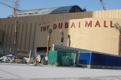 World's largest shopping mall, 2011 World's largest shopping mall, World's largest mall in Dubai, Dubai Mall photo, Dubai Mall picture, Dubai Mall address, largest shopping mall in the world