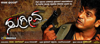 Indian Kannada film Prashant Mampully, Sugreeva Limca Book of record, Kannada film Prashant Mampully video, download Kannada film Prashant Mampully, Prashant Mampully Limca Book of record, sugriva kannada movie clips, sugriva kannada movie trailer